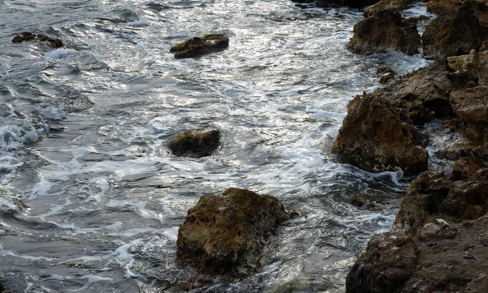 Flow & Verbindung